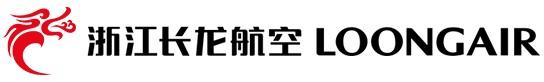 Zhejiang Loong Airlines Co., Ltd logo